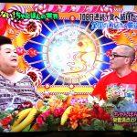マツコの知らない世界で108日連続でちゃんぽんを食べ続けた公務員・林田さんが紹介していたちゃんぽんがメチャ旨そうでした