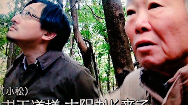 禁足地「オソロシドコロ」が怖すぎる…「クレイジージャーニー」が潜入した長崎県対馬の不気味なエリア