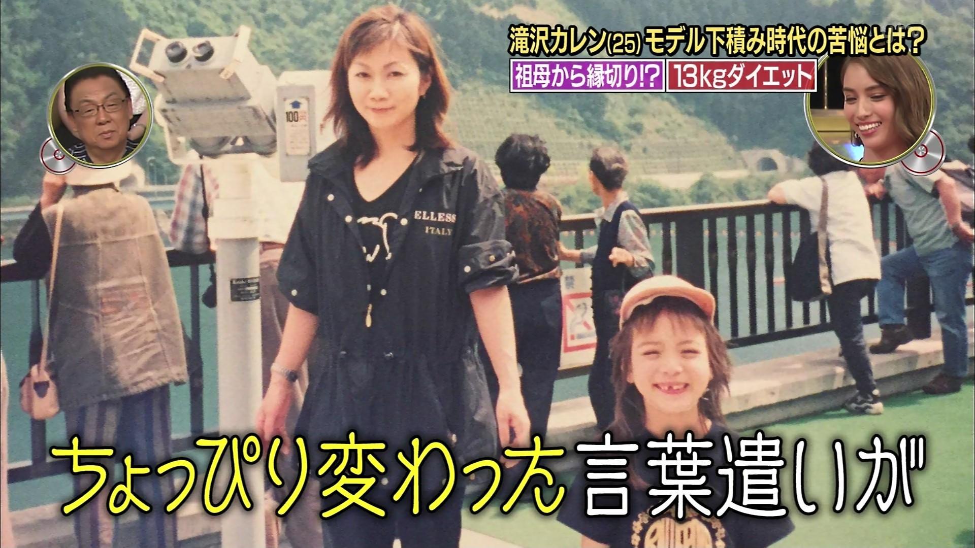 """「宮澤さゆり」の画像検索結果"""""""