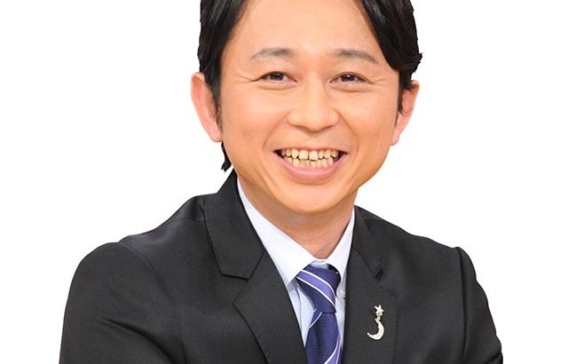 有吉弘行の年収は5億円? 一本あたりのギャラと出演数が凄すぎる