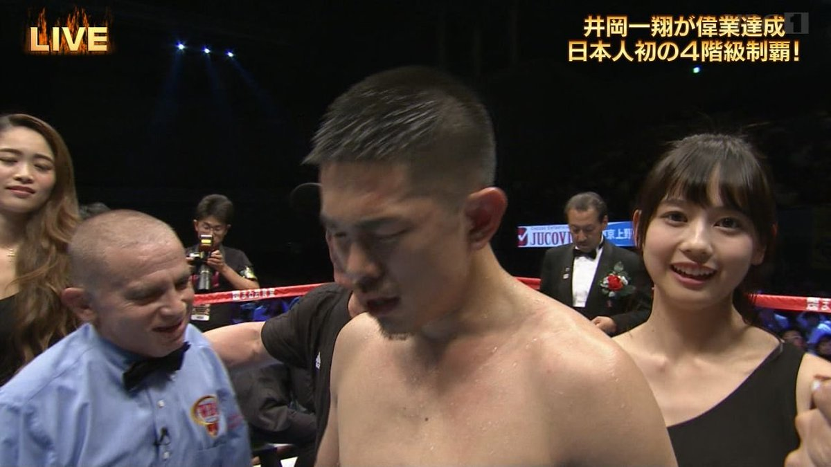 井岡一翔戦のラウンドガール・岡田佑里乃が超かわいいと話題に