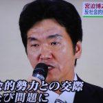 島田紳助が吉本興業の騒動について語ったことまとめ