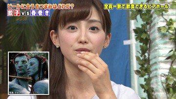 宮司愛海アナに整形説!不自然な鼻を中高校時代の画像と比較検証