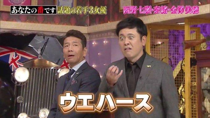 カツラか植毛か…!?有田哲平の不自然な髪型がヤバい件