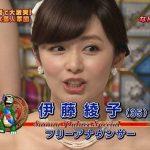 伊藤綾子の性格がわかるクズエピソードまとめ