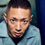 逮捕された沢尻エリカ彼氏・NAOKIこと横川直樹の素性がヤバい件