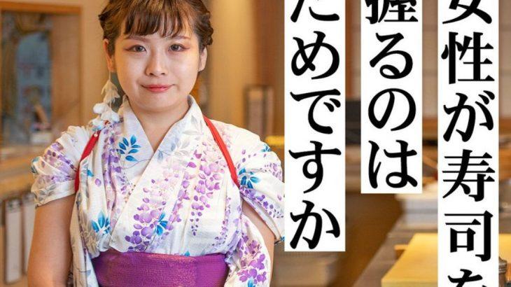 なでしこ寿司の実態と黒歴史が次々と暴露され始めている模様