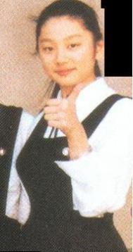 小池栄子の中学卒業アルバム画像
