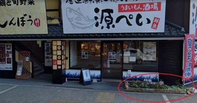 JR尼崎駅前のブロック殺人事件で使われたブロック