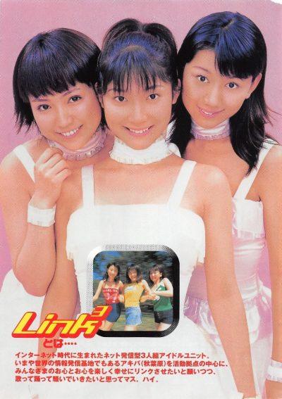 酒井莉加のアイドル時代(LINL LINL LINK)