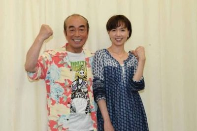 石野陽子と志村けん